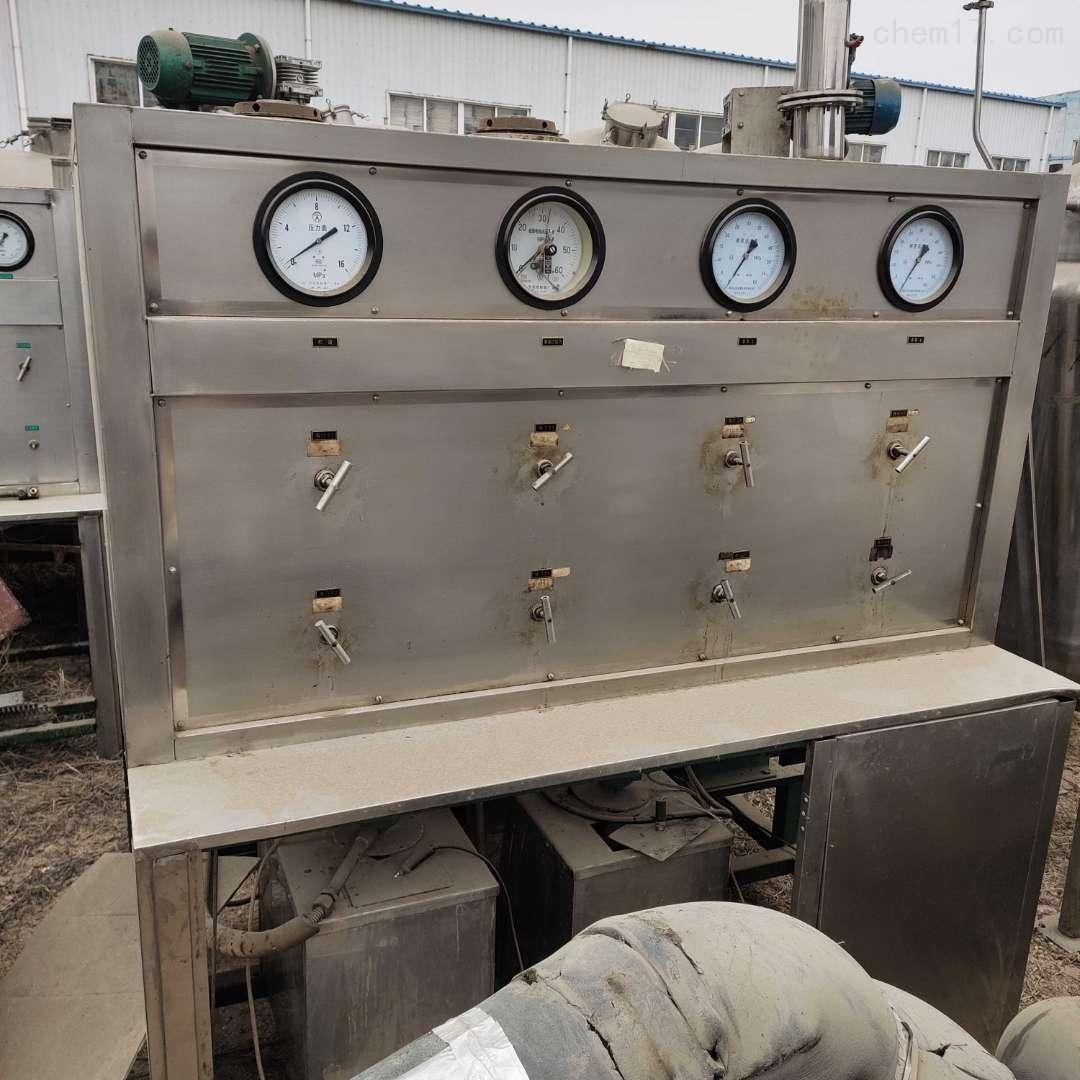 专业回收二手超临界萃取机组设备
