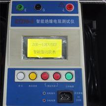 办理电力承装修试四级资质需要具备的条件
