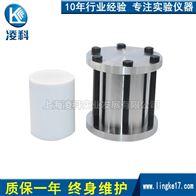 1000ml水热合成反应釜1L法兰式四氟水热釜