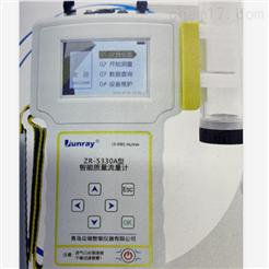 ZR-5330AZR-5330A智能质量流量计