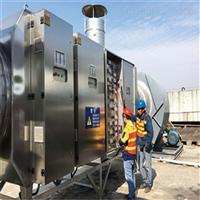 酸性废气处理设备--常州