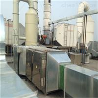 盐城化工厂废气处理