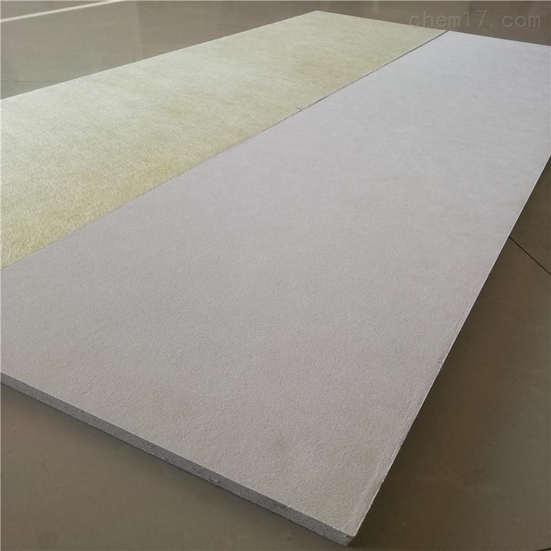 玻纤吸音板装饰天花板600*600
