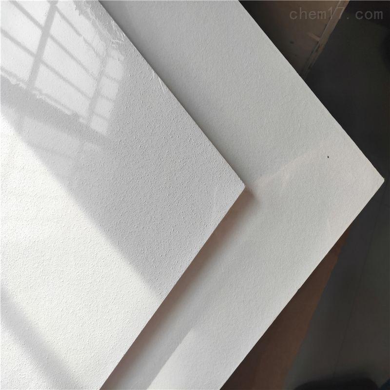 衡阳20mm防潮岩棉玻纤板