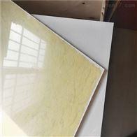 玻璃纤维吸音天花板顶棚隔热板