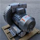 2QB710-SAH37漩涡式单段鼓风机