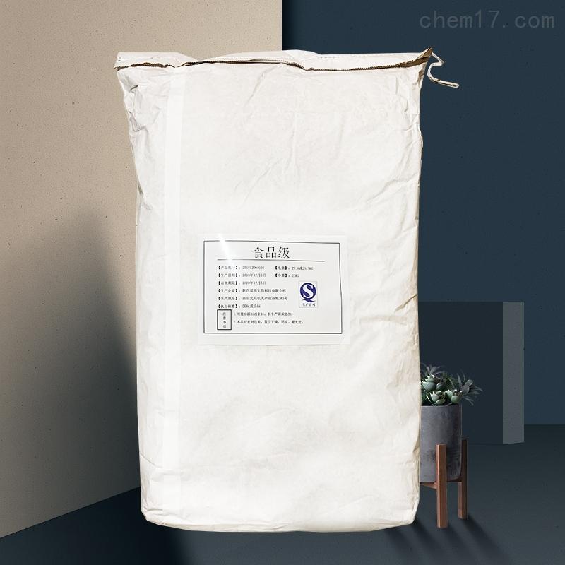 琥珀酸二钠生产厂家价格