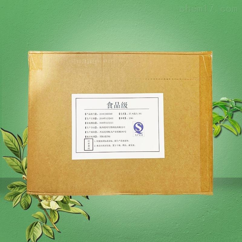 超氧化物歧化酶生产厂家价格