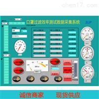 SUP_GLXT过滤效率检测设备 厂家