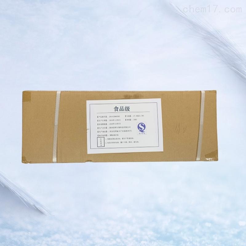 叶绿素铜钠生产厂家价格