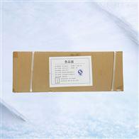 葉綠素銅鈉生產廠家價格