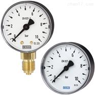 111.10, 111.12德国WIKA威卡波登管压力表,铜合金材质