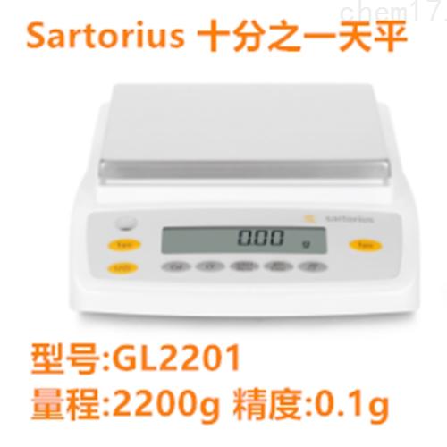赛多利斯GL2201-1SCN电子天平