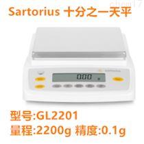 GL2201-1SCN赛多利斯十分之一精度天平