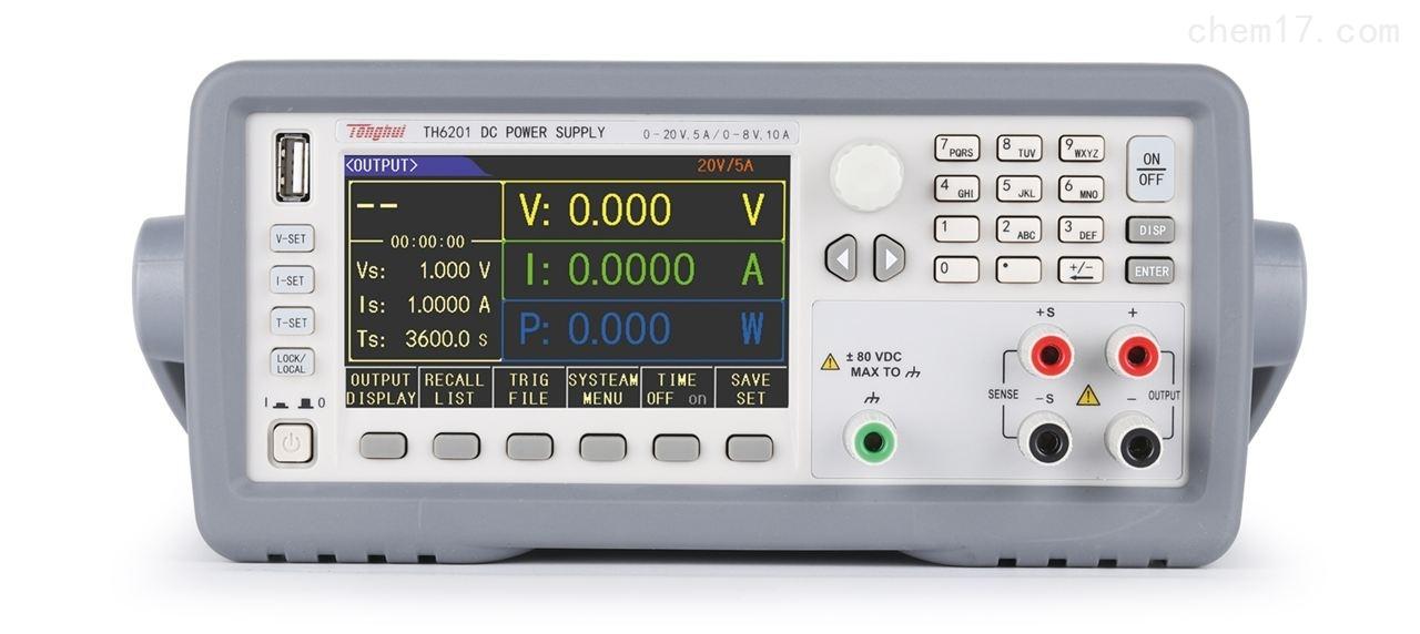 TH6201 雙范圍可編程線性直流電源