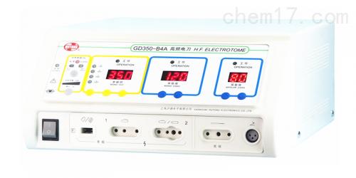 上海沪通GD350-B4A型高频电刀