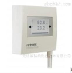 温湿度变送器HF3