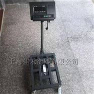 150kg/10g落地电子秤,配移动滚轮电子台秤