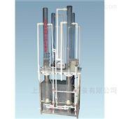 DYP541给排水实验装置 活性炭吸附法净化实验设备