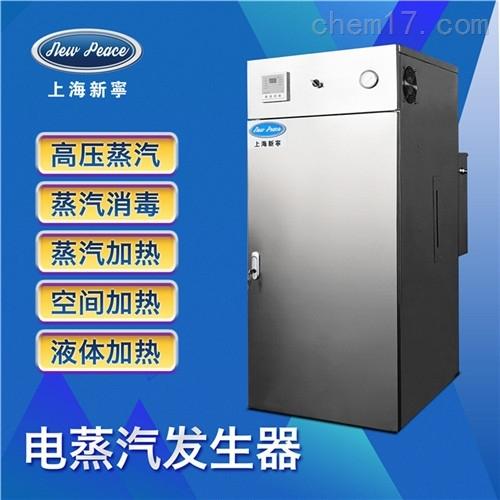 LDR0.1-0.7LDR0.1-0.7小型商用立式電鍋爐工廠生產