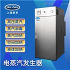 LDR0.1-0.7LDR0.1-0.7小型商用立式电锅炉工厂生产
