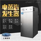 LDR0.034-0.7LDR0.034-0.7小型免检商用电锅炉厂家供应