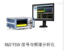 FSW8信号与频谱分析仪