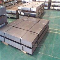 ST16冷轧钢板