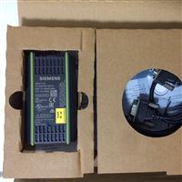 6ES7972-0CB20-0XA0西门子编程电缆