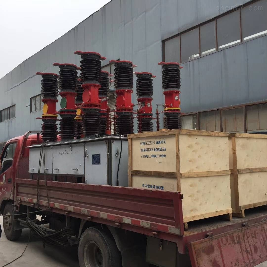 35KV户外真空断路器供应国家电网