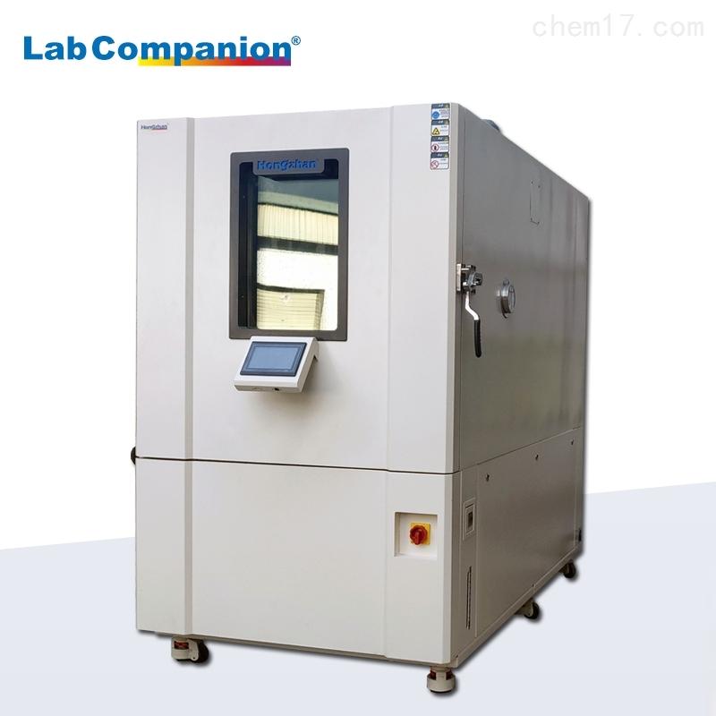 宏展LabCompanion快速温度交变潮湿箱报价