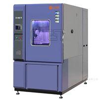 ZK-DWR-1000L食品速冻试验箱