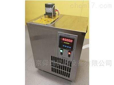 RTS-0S便携式检定恒温槽
