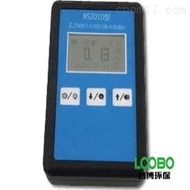 BS2010x、γ辐射个人剂量仪