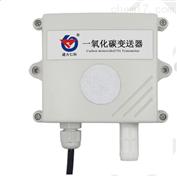 壁挂式一氧化碳传感器 可燃气体监测