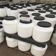 十六十八烷基三甲基氯化铵