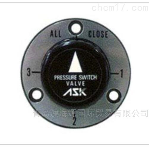 SV-318 液压配件 切换阀日本ASK