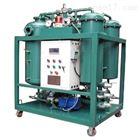 HD-6602系列透平油专用滤油机