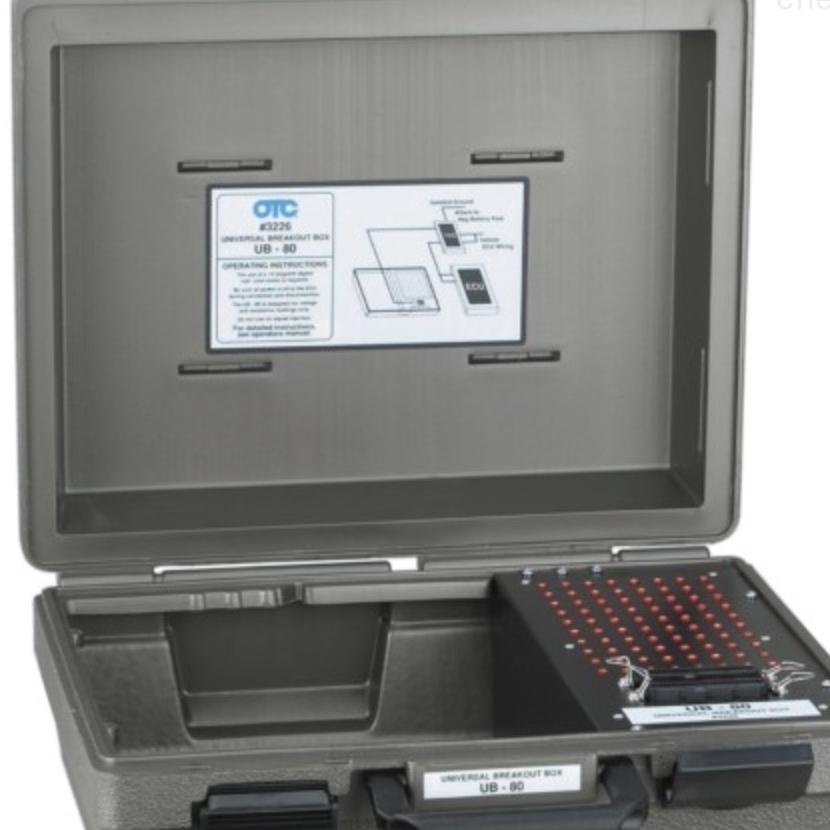 销售OTC工具爆破盒
