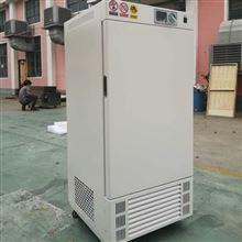 直銷培養箱專業批發優質
