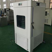LW-150L 低溫培養箱(液晶屏幕控制器)