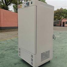 SPX-300生化培养箱(液晶屏幕控制器)