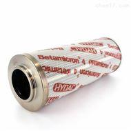 代替HYDAC贺德克液压油滤芯1274711