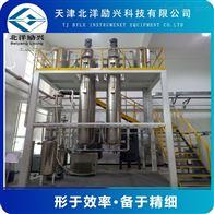 蒸馏精馏塔仪器装置