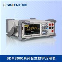 SDM3055X-E/SDM3055X-E-SC 5位半数字万用表