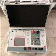 JYZ-HGJYZ互感器综合特性测试仪