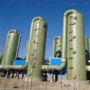 玻璃钢脱硫塔设备安装及配件生产厂家