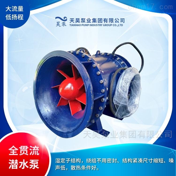 双向排水800QGWZS潜水流潜水泵厂家供应