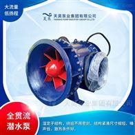 机泵一体高效率350QGWZS双向全贯流潜水电泵