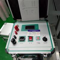 TH-FM系列回路电阻测试仪